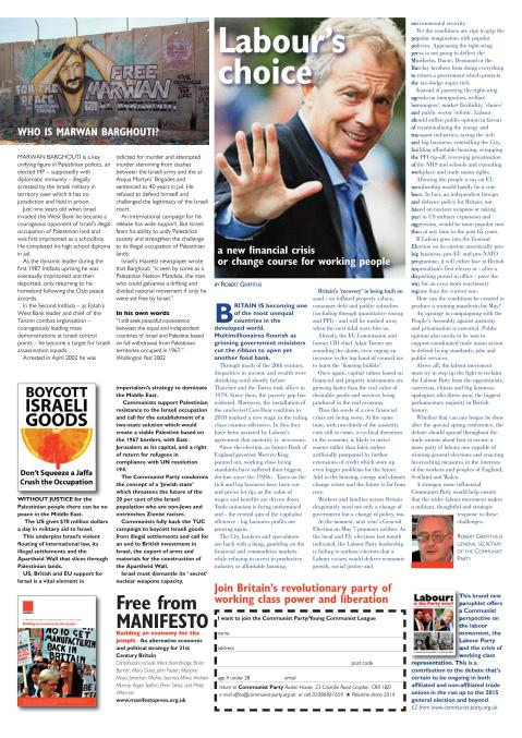 Unity Palestine August 2014-page-002