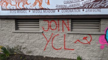 2020 Join YCL